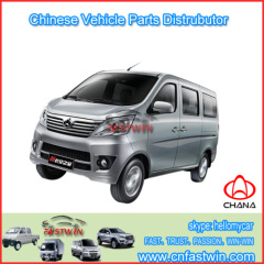 CHANA STAR II NEW AUTO SPARE PARTS