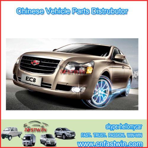 Original Auto Parts for Geely Emgrand