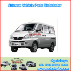 original van parts for changhe freedom