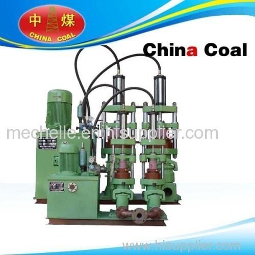 YB Series Oil pressure Position Slurry Pump