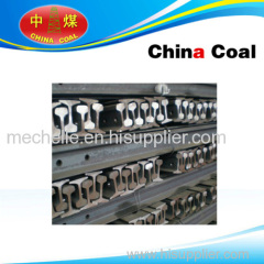 Light rail china coal