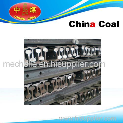 Light rail china coal