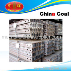 Steel rail china coal