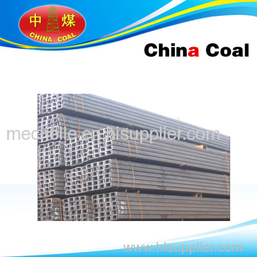 Channel Section Steel china coal