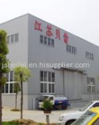 Jiangsu Bailey Steel Bridge Co.,Ltd.