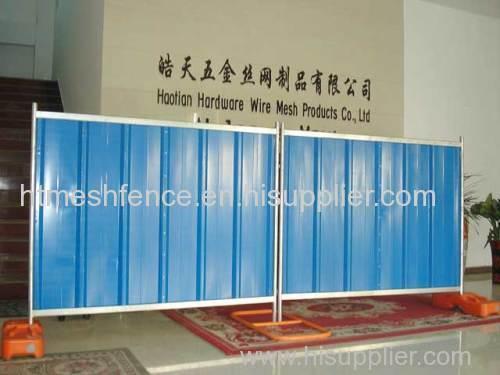 Цвет Бонд Забор панельно-каркасные трубы 32мм