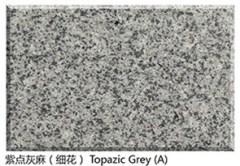 Polished cream colored granite