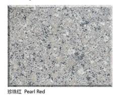 Polished NaturalPearl Red Granite