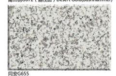 Natural Chinese Granite G655
