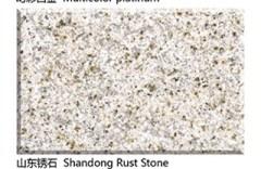 Granite stone shandong rust