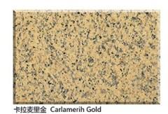 Natural popular China Karamori gold granite