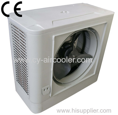 Window Air Cooler : Side discharge window mounted evaporative air cooler from