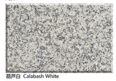 Polished Calabash White Granite Slab