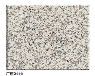 G655 china white granite