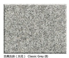 Natural Classic Grey Granite