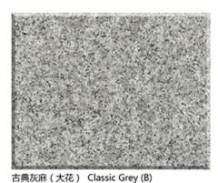 Natural Classic Grey Granite