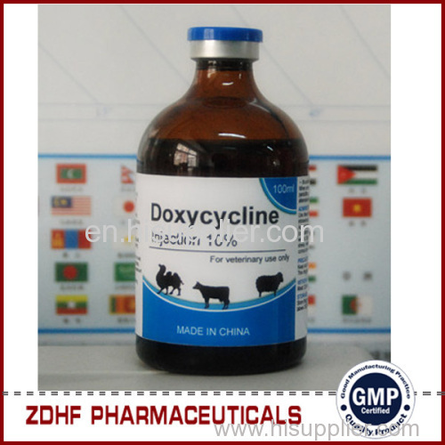 pill doxycycline hyclate
