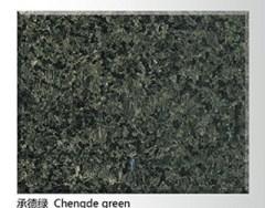 Natural China Chengde Green Granite