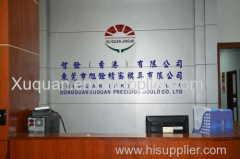 Dongguan Xuquan Precision Mould Co.,Ltd