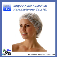 BEST CHINESE non woven cap