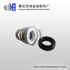 submersible pump shaft seal carbon / ceramic / NBR 12mm