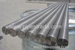 titanium bars tubes and plate