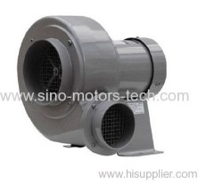 DC BLOWER FAN FOR EXHAUST