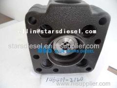 Head Rotor 146401-2120 Brand New