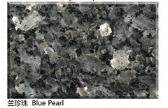 Polished Imported Granite Blue Pearl