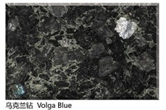 Blue granite volga blue tile slab