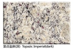 Natural Polished Giallo Cecilia Granite