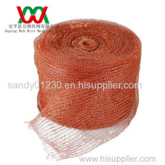 knitted copper wire mesh(Anping 20 years factory)
