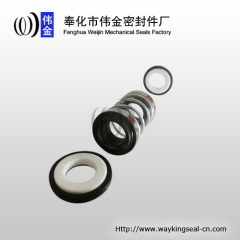 double face elastomer bellow shaft seal 12mm