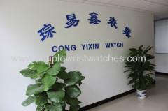 Shenzhen Congyixin Watch Co.,Ltd
