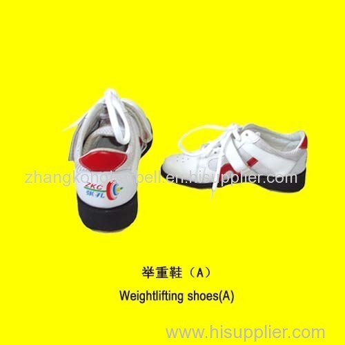 new-fashion white weightlifting shoes