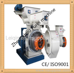 Professional high quality Wood Pellet Mill & Mchine