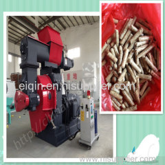 Professional high quality wood pellet making machine