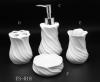white ceramic bathroom set