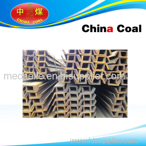 Inclined Channel Steel china coal