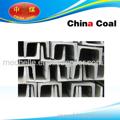 Hot-Rolled Steel Channel china coal