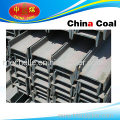 12# I Steel china coal