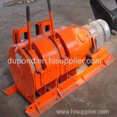 Coal mine wire rope electric 7.5kw scraper winch