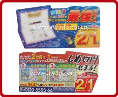 plastic lenticular 3D card
