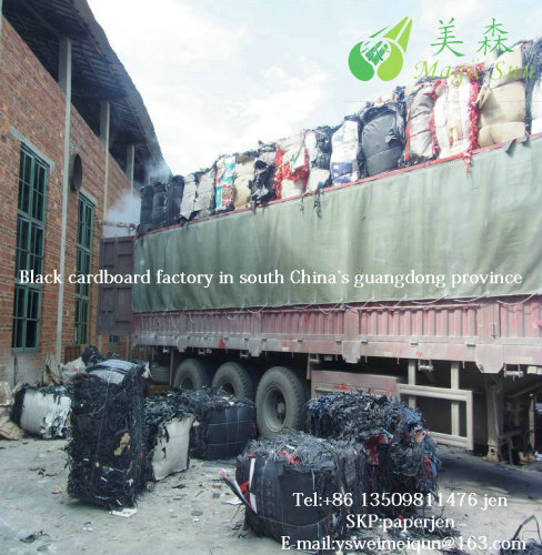 500-3000g wood pulp dark black paper board factory