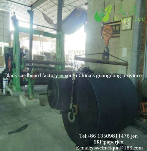 500-3000g wood pulp dark black paper board factory