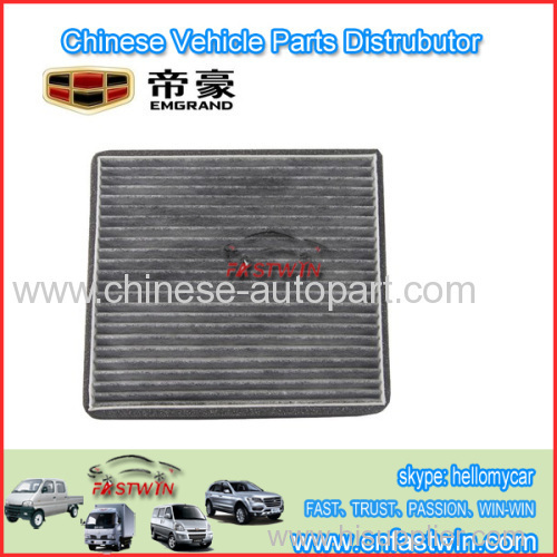 Geely Emgrand EC8 Auto Spare parts