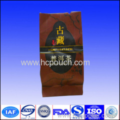 food packaging package with side gusset