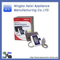 HIGH quality Palm Type Wrist blood pressure monitor