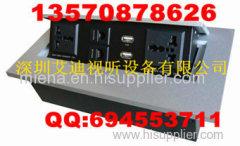 Multifunctional Tabletop Socket. Professional Desktop Socket. Table Socket