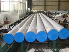 tp304/304l stainless steel pipe